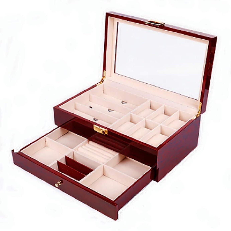 保証通り大邸宅FabSelection 腕時計ジュエリーボックス 6個 サングラスディスプレイケース オーガナイザー 2層木製 木目 ガラストップ ジュエリー マルチストレージボックス