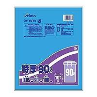 セイケツネットワーク ごみ袋 業務用特厚コンパクトタイプ90L 厚み0.05mm 青 10枚入X20パック