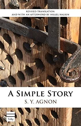 A Simple Story (Toby Press S. Y. Agnon Library) by S.Y. Agnon (2014) Paperback