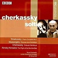 Tchaikovsky: Piano Concerto No. 1 / Mussorgsky: Pictures at an Exhibition / Cherkassky / Rimsky-Korsakov (2004-11-23)