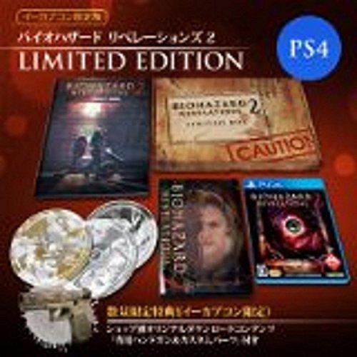 バイオハザード リベレーションズ2 PS4 イーカプコンリミテッドエディション 完全限定版 ダウンロードコンテンツ付属