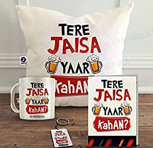 Combo of Cushion Cover, Cushion Filler, Mug, Key Ring, and Greeting Cards PACKAGE CONTENT: 1 Ceramic Coffee Mug (11 Oz., 330 ml Capacity), 1 Printed Cushion Cover (12x12inches / 30x30 cms), 1 Vacuum Packed Conjugated Fiber Filler (180 Gms approx fill...