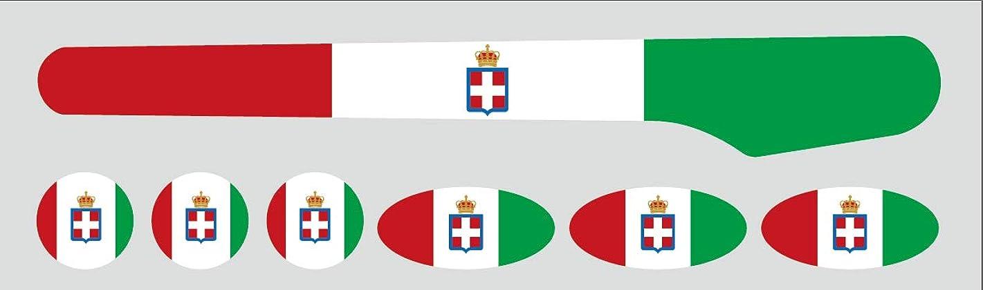 推測するプレビュー急勾配のチェーンステープロテクター イタリア王国(サルデーニャ王国)