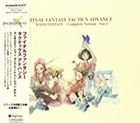 Final Fantasy 1 by Various Artists (2003-02-26)