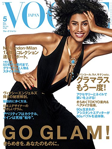 Vogue Japan Magazine (May, 2017) Imaan Hammam Cover