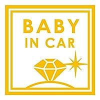 imoninn BABY in car ステッカー 【シンプル版】 No.26 ダイアモンド (黄色)