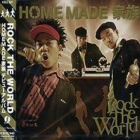 Rock the World by Home Made Kazoku