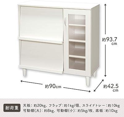 アイリスオーヤマ 食器棚 キッチンキャビネット 木目調 フラップ扉 可動棚 幅約90×奥行約42.5×高さ約93.7cm オフホワイト KPB-9360