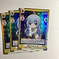 Reバース vol.2 RR+ 青 りばあす re00050