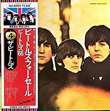 Beatles For Sale - Japanese pressing with type 9