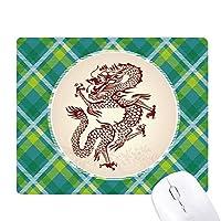 中国のドラゴンの動物の肖像画 緑の格子のピクセルゴムのマウスパッド
