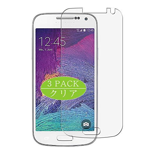 VacFun 3 Piezas HD Claro Protector de Pantalla Compatible con Samsung Galaxy S4 Mini I9195I / S4 Mini Plus, Screen Protector Sin Burbujas Película Protectora (Not Cristal Templado) New Version