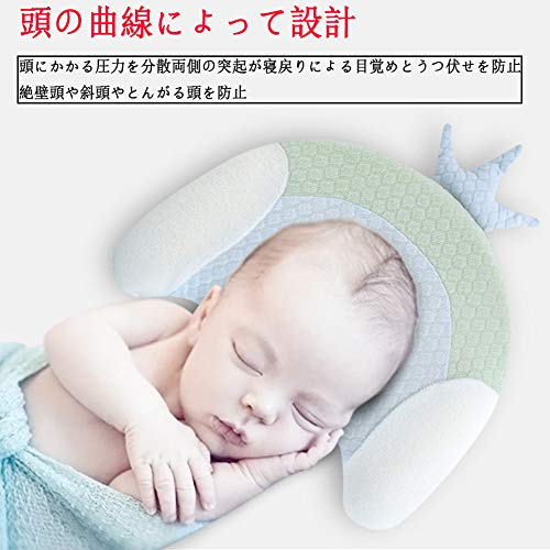 寝 いつから うつ伏せ 赤ちゃんのうつ伏せはいつから?生後1ヶ月からできるうつ伏せ遊びの方法