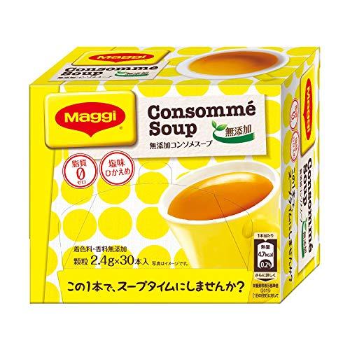 マギー 無添加コンソメスープ 30本入×30個