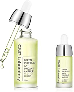 CNP Laboratory Green Propolis Anti-Oxydant Ampule 35ml+5ml