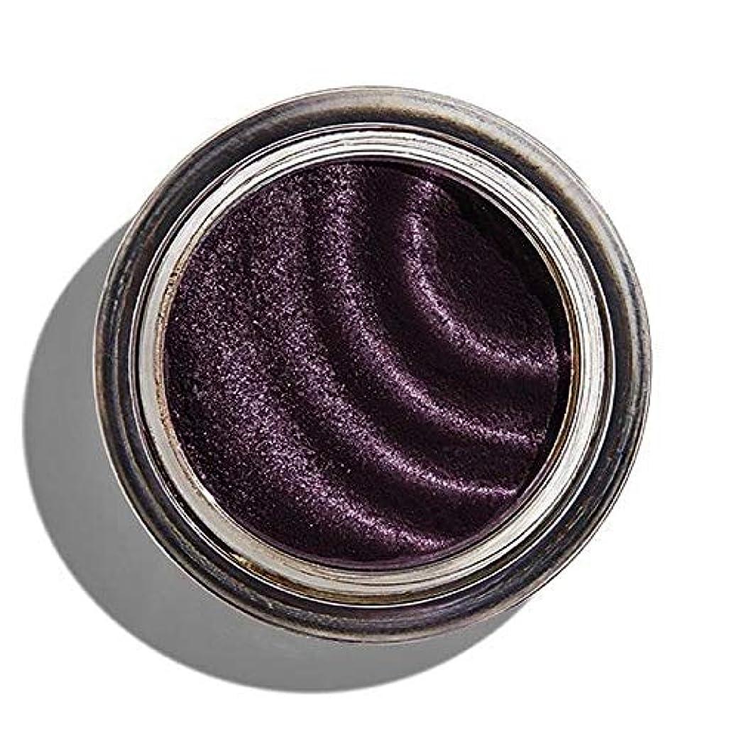 タップ後市場[Revolution ] 化粧革命磁化のアイシャドウブラウン - Makeup Revolution Magnetize Eyeshadow Brown [並行輸入品]