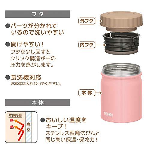 サーモス真空断熱スープジャーライトピンク400mlJBT-400LP