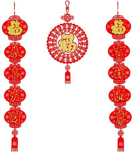 Topro 3Pcs Chinese New Year Ornaments Chinese Embroidery Knot Fu Spring Festival Decoration product image