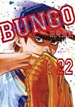 BUNGO―ブンゴ― 22 (ヤングジャンプコミックス)
