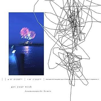 Get Your Wish (Anamanaguchi Remix)