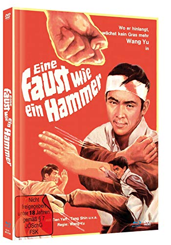 Wang Yu: Eine Faust wie ein Hammer / The One Armed Boxer (2K-HD-remastert) (Limited Mediabook Edition) (Blu-ray & DVD)