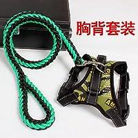 ペット牽引ロープ//犬の鎖//犬のペットの胸のストラップ//ゴールデンレトリーバーのロープ//大きな犬の鎖