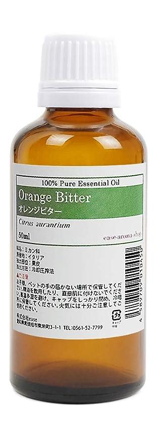 自慢スーパー日常的にease アロマオイル エッセンシャルオイル オレンジビター 50ml AEAJ認定精油
