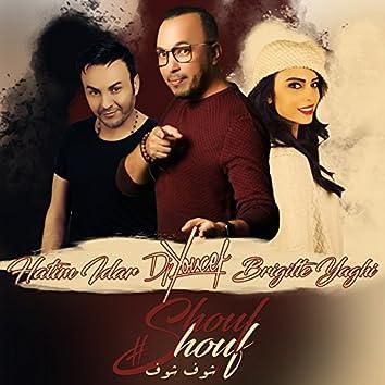 Shouf Shouf (feat. Brigitte Yaghi, Hatim Idar)