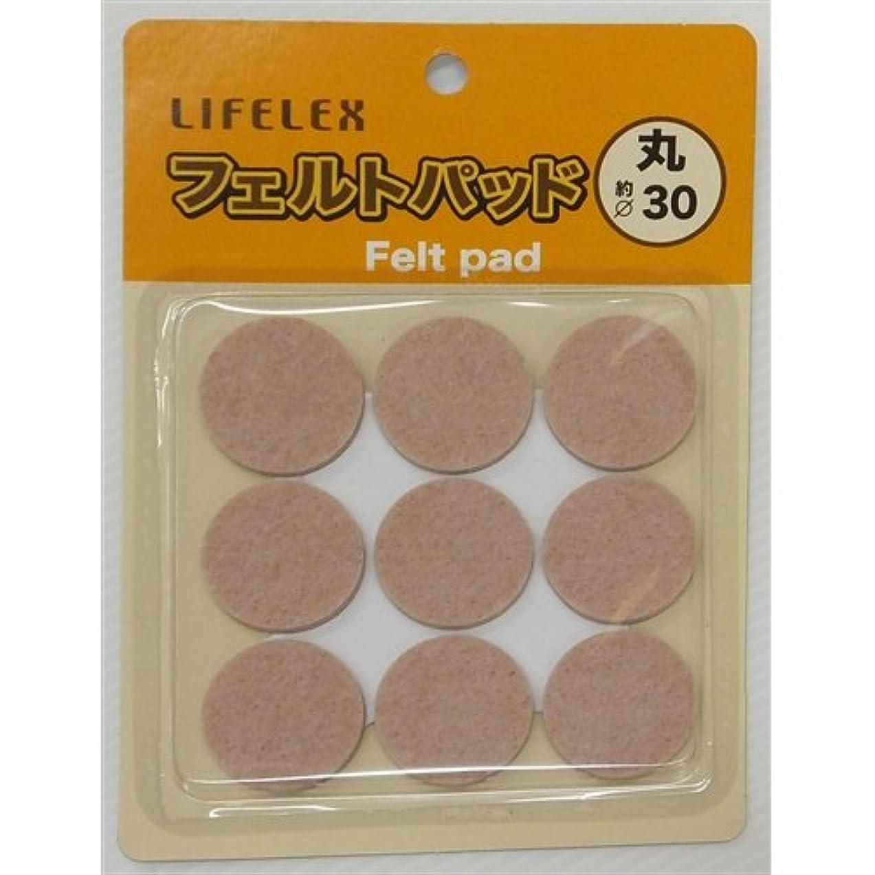 アレキサンダーグラハムベル汚い十分にコーナン オリジナル フェルトパッド丸 30mm 9枚入り LFX01-6966