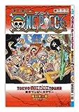 特別版『ONE PIECE』コミックス〝巻三三三〟 東京タワー 東京ワンピースタワー 3周年記念 333巻