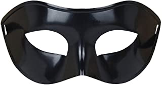 crazy store masks