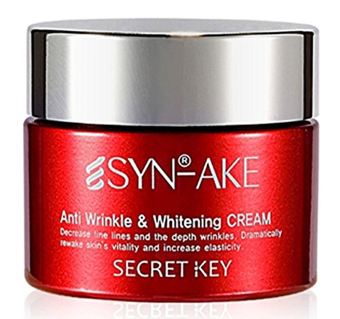 設計優れた怒りSYN-AKE Anti Wrinkle & Whitening cream(50ml)
