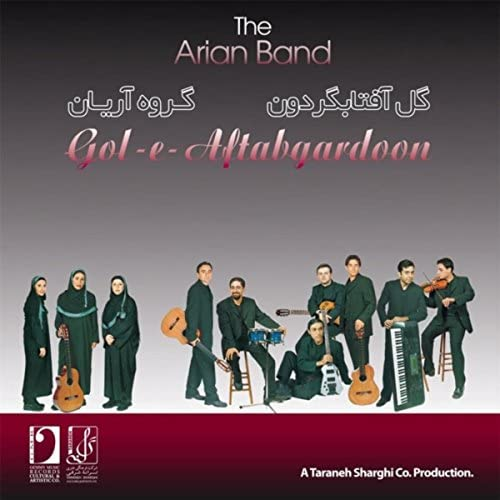 The Arian Band