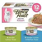 Fancy Feast Kitten Wet Kitten Food Variety Pack, 85 g (12 pack)