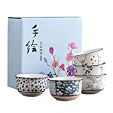 VanEnjoy Vintage 4.2 inches Japanese Ceramic Bowls fit for Cereal, Soup, Salad, Rice,Set of 5, in Gift Box.