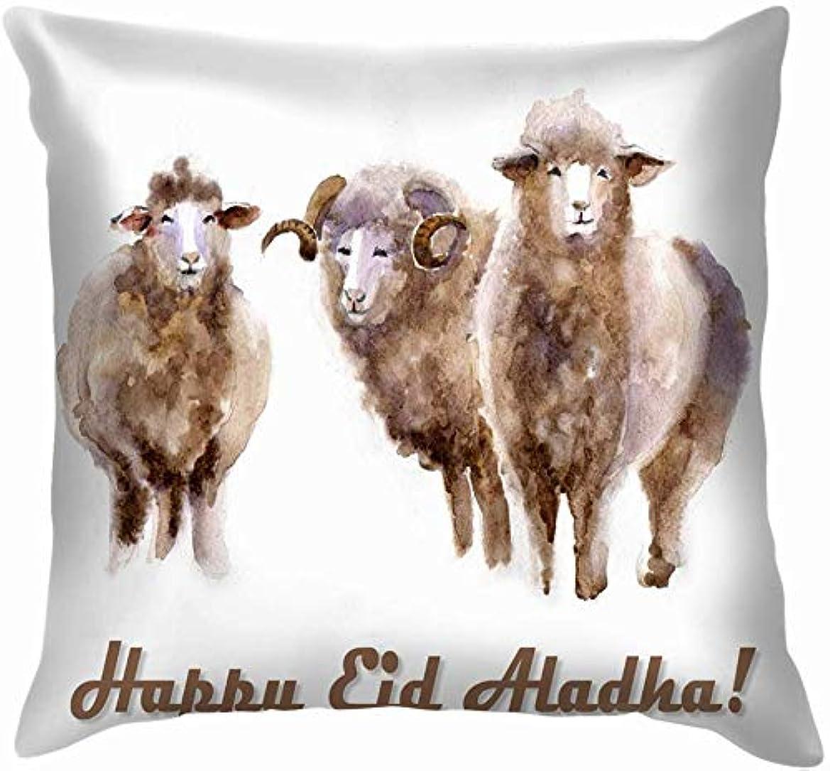 前兆ドライスチール白いイスラム教徒の休日の動物の水彩画の羊野生動物の犠牲者の枕カバーホームソファクッションカバー枕ギフト45x45 cm