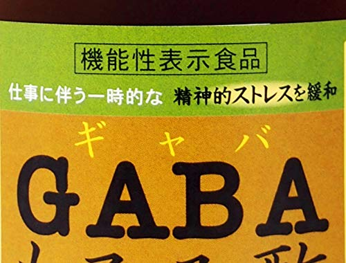 GABAもろみ酢(720ml)