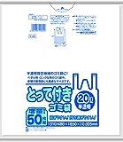 サニパック Y24とって付きごみ袋20L 半透明 50枚