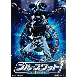 """ブルースワット VOL.1 [DVD]"""""""