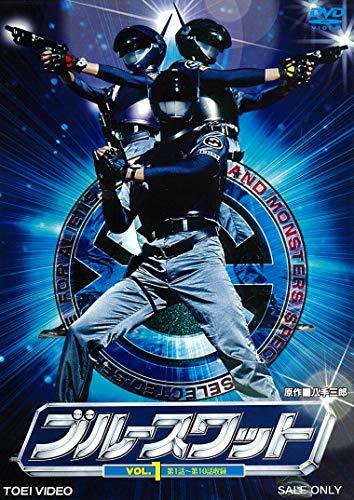 ブルースワット VOL.1 [DVD]