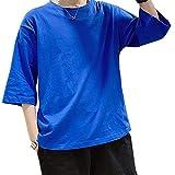 [Sposee] Tシャツ ビッグT インナー ドロップショルダー ユッタリ 無地 オーバーサイズ デイリーコーデ 韓国服 オシャレ カットソー 春夏 部屋着 クルーネック シンプル ドルマン 大きいサイズ ビックTシャツ 半袖Tシャツ モード系 ロング丈 ルームウェア ヘビーウェイト 七分袖 半袖 韓国 ファッション 春服 春 夏服 ゆったりサイズ 薄手 ビッグシルエット FU31 BL L