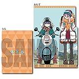 クリアファイル3ポケット ゆるキャン△ SEASON2/ なでしこ&リン CTYT-01