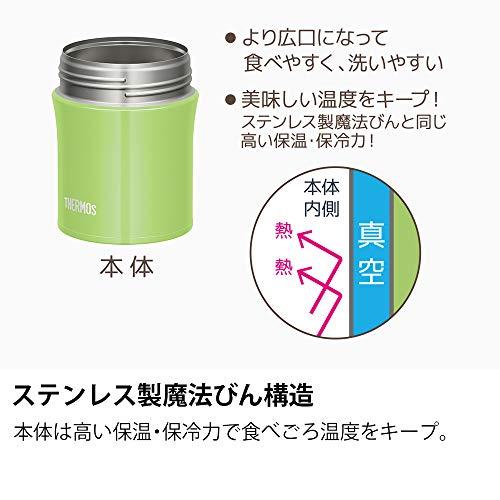 サーモス真空断熱スープジャー500mlアボカドJBM-502AVD