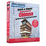 Simon & Schuster s Pimsleur Quick & Simple Cantonese Chinese (No Books! No Classes! Totally Audio!)