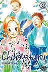 Chihayafuru, tome 32 par Suetsugu