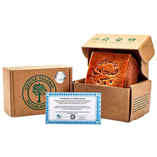 Grüne Valerie® Original Aleppo Seife 200g+ 70% / 30% Lorbeeröl/Olivenöl - Haarwaschseife/Duschseife PH Wert 8 Detox, Handarbeit -über 6 Jahre gereift, Bekannt aus dem Reformhaus!