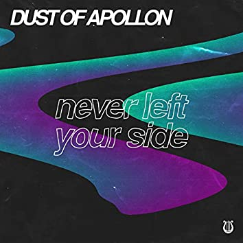 Never Left Your Side (feat. Clairelayx)