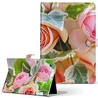igcase KYT33 Qua tab QZ10 キュアタブ quatabqz10 手帳型 タブレットケース カバー レザー フリップ ダイアリー 二つ折り 革 直接貼り付けタイプ 004695 写真・風景 花 写真 ピンク
