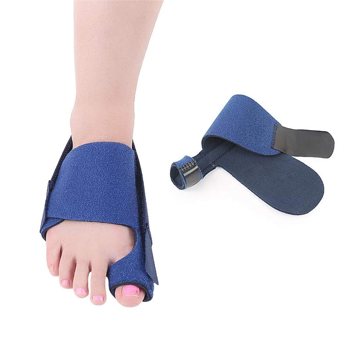 マーカー政治家幻滅する足の痛みのための1ペアのつま先矯正コレクター外反母趾腱膜副木