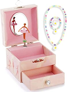 RR ROUND RICH DESIGN Kids Musical Jewelry Box for Girls with Drawer and Jewelry Set with Black Girls Gymnastics Theme - Swan Lake Tune Pink